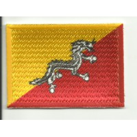 Patch embroidery and textile FLAG BHUTAN 4CM x 3CM