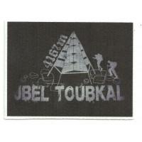 Textile patch JBEL TOUBKAL 10cm x 7,5cm