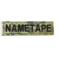 Patch embroidery NAMETAPE MULTICAN DIGITAL 10cm x 2,6cm