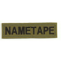 Patch embroidery NAMETAPE GREEN 10cm x 2,6cm