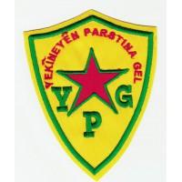 Parche bordado Y P G PARSTINA GEL 7cm x 9cm