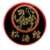 Patch embroidery SHOTOKAN KARATE 8cm