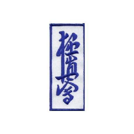 Parche bordado ARTES MARCIALES KYOKUSHIN 10cm X 3CM