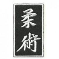 Parche bordado JIU JITSU 9cm x 5CM