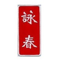 Patch embroidery WING CHUN 10cm x 2cm