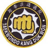 Patch embroidery TAEKWONDO KANG DUK WON 20cm