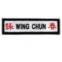 Parche bordado WING CHUN 20cm x 4cm