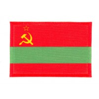 Embroidery and textile patch TRANSNISTRIA Flag 7cm x 5cm