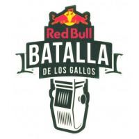 Embroidery and textile patch BATALLA DE LOS GALLOS 11cm x 13cm