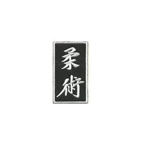Patch embroidery MARTIAL ARTS KYOKUSHIN 10cm X 3CM