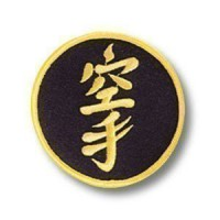 Embroidery patch KARATE LETER 4cm
